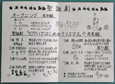 IMG_5172-2.jpg