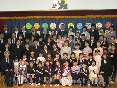卒園式10