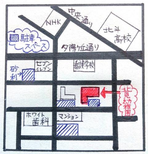 青空用地図